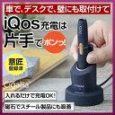 3r ciq03 item01
