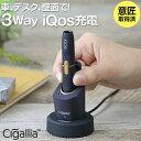 3r ciq03 item02