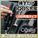 3r ciq05 item01