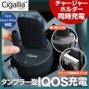 3r ciq06 item01