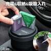 Glo Charging Holder Tumblr Design with Ashtray for Car, Drink Holder, Desktop by Cigallia