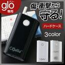 Cgc02 item01