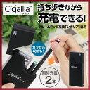 Cgd02 item01