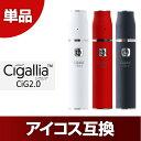 Cig01 item01