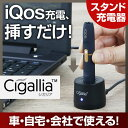 Ciq02 item01
