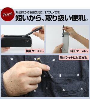 電子たばこPloomTECHプルームテック互換バッテリー