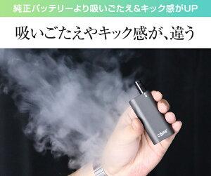 プルームテック互換バッテリー大容量爆煙1350mAhカプセルリキッドシガリアcigallia