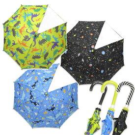 Zazzy Zaps(ザジーザップス) カサ 男の子 男児 恐竜 傘 子供用 キッズ 子供 小学生 小学校 子ども こども 幼児 軽い 45cm 50cm 55cm レイングッズ おしゃれ かわいい 雨