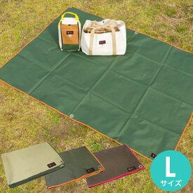 Oregonian Camper(オレゴニアンキャンパー) グランドシート L 200×140cm カーキ フォレスト ブラウン レジャーシート ピクニックシート レジャーマット ピクニックマット キャンプマット 防水 無地 シンプル アウトドア キャンプ BBQ バーベキュー