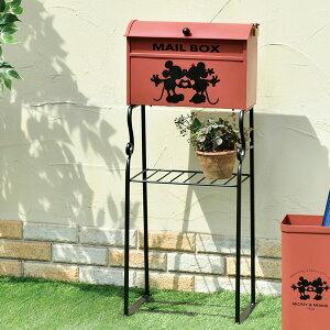 【送料無料】スタンドポスト ミッキー&ミニー disney ディズニー シルエット ポスト スタンド おしゃれ かわいい 郵便 一戸建て用 郵便受け 置き型ポスト 郵便ポスト 新聞受け 鍵付き メール