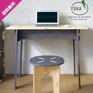 【1/28木01:59まで!10%OFFクーポン】【送料無料】YOKA(ヨカ) WORK TABLE ワークテーブル 作業台 勉強机 ウッドテーブル 組立式 木製 おしゃれ かっこいい アウトドア用品 レジャーテーブル キャ