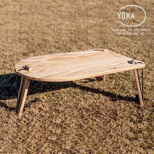 【1/28木01:59まで!10%OFFクーポン】YOKA(ヨカ) TRIPOD TABLE SOLO ソロキャンプ 一人キャンプ ウッドテーブル 机 テーブル 作業台 組立式 木製 コンパクト ミニテーブル 軽量 おしゃれ かっこいい