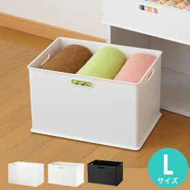 SQB-L 収納ケース INBOX ( インボックス ) L squ+ スキュウプラス カラーボックス コンテナ 家具 おしゃれ インテリア おもちゃ収納 スッキリ 押入れ収納 収納ボックス おもちゃボックス おもちゃ箱 衣服 クローゼット収納