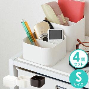 ★4個セット★INBOX(インボックス) ナノS squ+ スキュウプラス 小物ケース 小物入れ 小物収納 ボックス 小物 収納 プラスチック 卓上 ペンたて アクセサリーケース ペン立て 収納ボックス 収
