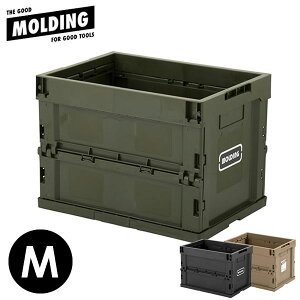 BRID/molding 折り畳みコンテナボックス M 20L/003042 収納ケース トランクボックス コンパクト 工具箱 ミリタリー かっこいい おしゃれ 道具箱 アメリカ雑貨 プラスチック インテリア アウトド
