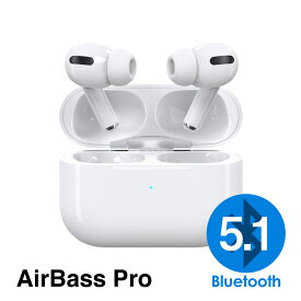 【送料無料】【スーパーSALE 期間限定クーポン】【Bluetooth 5.1最新版】AirBassPro Bluetooth イヤホン 両耳 高音質 完全 ワイヤレス イヤホン 自動ペアリング ブルートゥース AirPods AirPodspro 軽量 Siri対応 ハンズフリー通話 iPhone&Android対応