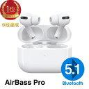 「楽天1位」【送料無料】【Bluetooth 5.1最新版】AirBassPro Bluetooth イヤホン 両耳...