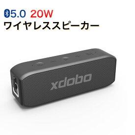【送料無料】【ワイヤレススピーカー Wing】Airbassproシリーズ 20W Bluetooth5.0 ワイヤレススピーカー 防水 IPX7 防水 ブルートゥース スピーカーフォン スピーカー Bluetooth高音質 スピーカー スマホ パソコン お風呂使用可