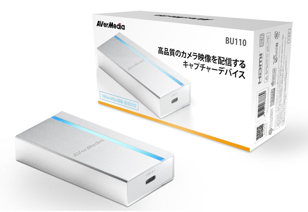 アバーメディア BU110 UVCキャプチャーデバイス (DV456) 1080p/60fpsの高画質録画やライブ配信に対応。Androidデバイスでライブ配信が行えるビデオカメラ・一眼レフカメラ向けの小型キャプチャーデバイス
