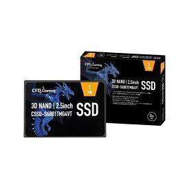 CFD CSSD-S6B01TMG4VT CFD MG4VT シリーズ SATA接続 SSD 1TB 最新テクノロジーでハイパフォーマンス&高耐久を実現!