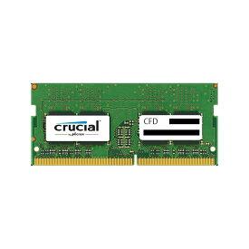 CFD D4N2400CM-8G Crucial スタンダードモデル DDR4-2400 ノート用メモリ 260pin SO-DIMM 8GB