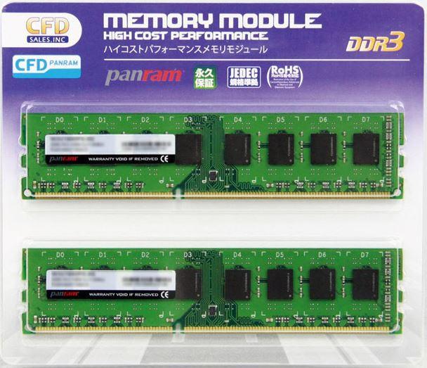 CFD W3U1600PS-4G DDR3 PC12800 CL11 4GB x 2枚組み(合計8GB)ヒートシンクなしモデル