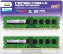 CFD W3U1600PS-8G DDR3 PC12800 CL11 8GB x 2枚組み(合計16GB)ヒートシンクなしモデル