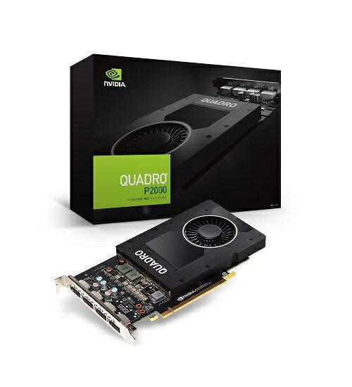 エルザ NVIDIA Quadro P2000 [EQP2000-5GER]最新NVIDIA Pascalアーキテクチャ採用のグラフィックスプロセッサ搭載、DisplayPort 1.4コネクタを4系統搭載した、補助電源不要の1スロットグラフィックスボード