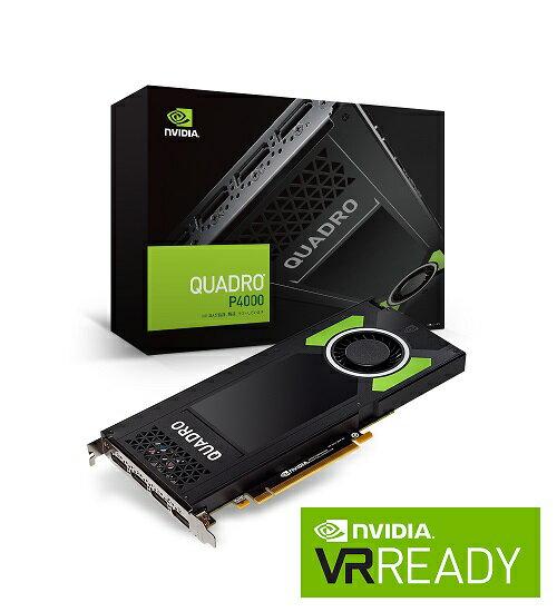 エルザ NVIDIA Quadro P4000 [EQP4000-8GER]NVIDIA PascalアーキテクチャGPU を搭載、8GB の高速大容量GDDR5 グラフィックスメモリを搭載した1スロットグラフィックスボード