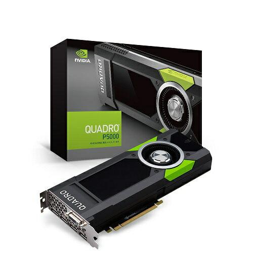 エルザ NVIDIA Quadro P5000 [EQP5000-16GER]最新NVIDIA Pascalアーキテクチャ採用のグラフィックスプロセッサと、16GBの大容量GDDR5Xグラフィックスメモリを搭載したプロフェッショナルグラフィックスボード。