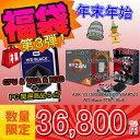 福袋2018 AMD Ryzen 5 1500X&WD Black 5TB PC関連商品5点 ASK YD150XBBAEBOXWSAR523 WesternDigital WD5001FZWX
