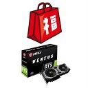 福袋2019 MSI NVIDIA GeForce RTX 2080 グラフィックボード+おまけ3点 GeForce RTX 2080 VENTUS 8G OC