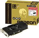 玄人志向 RD-RX560-E4GB/OC Radeon RX 560搭載 グラフィックボード【在庫限り特価!】