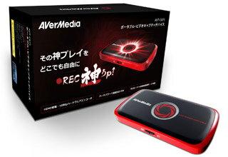 アバーメディア AVT-C875 (DV358) HD1080pに対応 簡単にゲーム映像を録画することができるコンパクトなゲームキャプチャーユニット