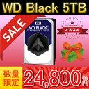 WesternDigital WD5001FZWX WD Black 5TB 3.5インチハードディスク 128MB 7200rpm HDD(バルク品)【在庫限...