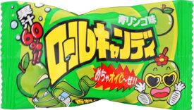35円 ロールキャンディ 青りんご味 [1箱 24個入]【駄菓子 やおきん ソフトキャンディ グミ 子供会 縁日 つかみどり キャンディ】