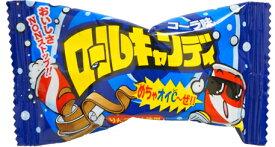 35円 ロールキャンディ コーラ味 [1箱 24個入]【駄菓子 やおきん ソフトキャンディ グミ 子供会 縁日 つかみどり キャンディ】