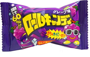 35円 ロールキャンディ グレープ味 [1箱 24個入]【駄菓子 やおきん ソフトキャンディ グミ 子供会 縁日 つかみどり キャンディ】