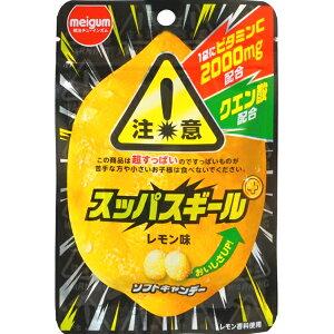 100円 スッパスギール レモン味 [1箱 10袋入]【駄菓子 明治チューインガム すっぱい ソフトキャンディ お菓子】