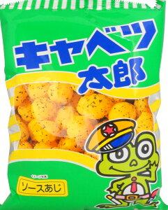 【駄菓子】100円 90gキャベツ太郎 [1箱 10個入]