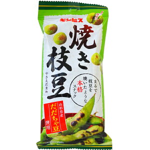 100円 焼き枝豆 [1箱 10個入]【ギンビス スナック 駄菓子 えだまめ おつまみ】