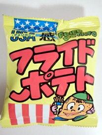 【駄菓子】20円 フライドポテト 30入
