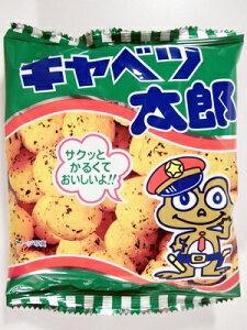 【駄菓子】20円 キャベツ太郎(30入)