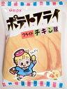 35円 ポテトフライ フライドチキン味20入 【駄菓子】