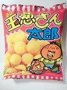 【駄菓子】20円 玉葱さん太郎(30入)