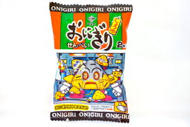 【駄菓子】マスヤ 20円 2枚入おにぎりせんべい 20袋入