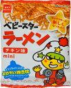 30円 ベビースターラーメン チキン味  [1箱 30袋入り] 【駄菓子 お菓子 おやつカンパニー おつまみ らーめ…