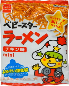 30円 ベビースターラーメン チキン味  [1箱 30袋入り] 【駄菓子 お菓子 おやつカンパニー おつまみ らーめん】