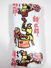 【駄菓子】 10円 餅太郎 30入