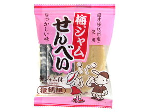 30円 梅ジャムせんべい 10袋入 【やおきん 駄菓子】